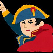 ナポレオンの似顔絵イラスト