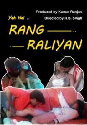 Yeh Hai Rangraliyan (2009) SL YT - Shiv Kumar, Sweety