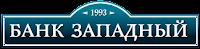 Банк Западный логотип