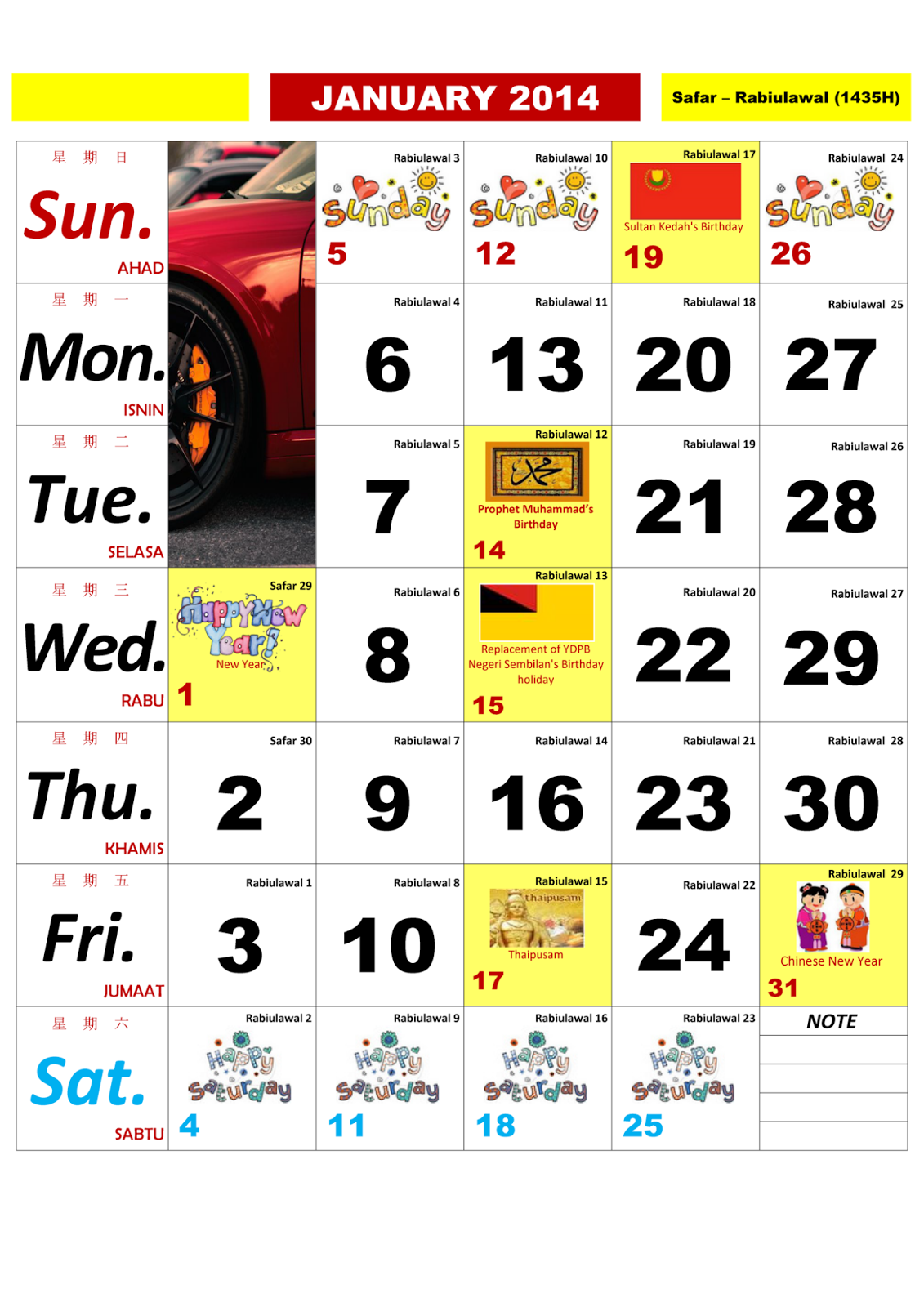 Kalendar+Kuda-2014+eatz+HQ_January.png