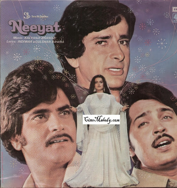 Neeyat Telugu Mp3 Songs Free  Download  1980