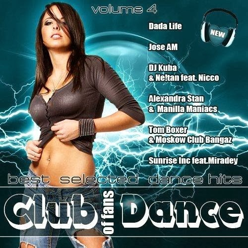 Download Club of fans Dance Vol.4 – 2013