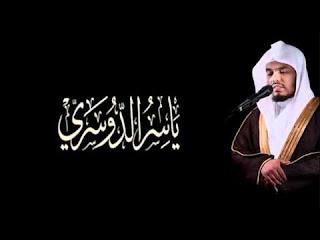 Syaikh Yaasir Ad-Dausary