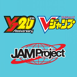JAM Project - Victory Soul V ジャンプ20周年ソング
