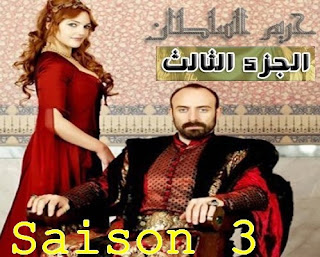 Harim Soltan Saison Pisode En Arabe Episode