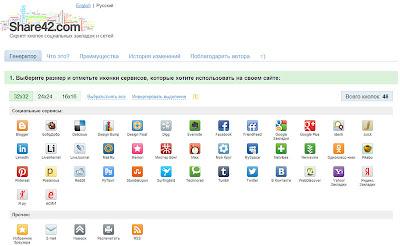 share24 - скрипт кнопок социальных закладок и сетей
