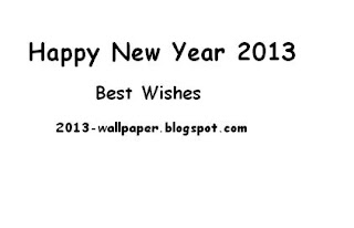 2013-wallpaper-with-white-background