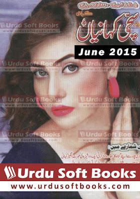 Sachi Kahaniyan Digest June 2015
