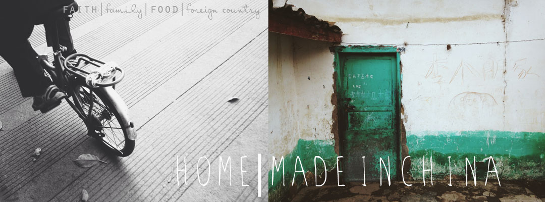 Homemadeinchina