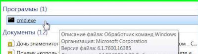 Информация о системе средствами Windows