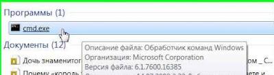 Информация о системе средствами Windows