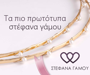 stefanagamou