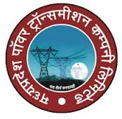 MP Power Transmission Company Limited hiring Jounior Engineer and Executive Trainee for fresher