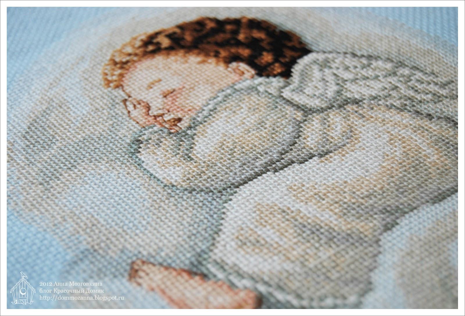 Спящий ангел РТО
