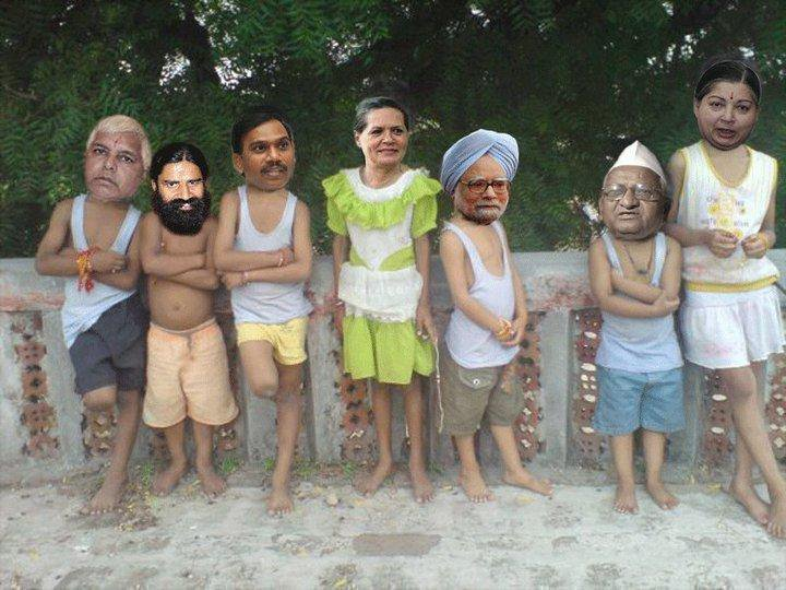 Funny Photoshop art on Indian Politics