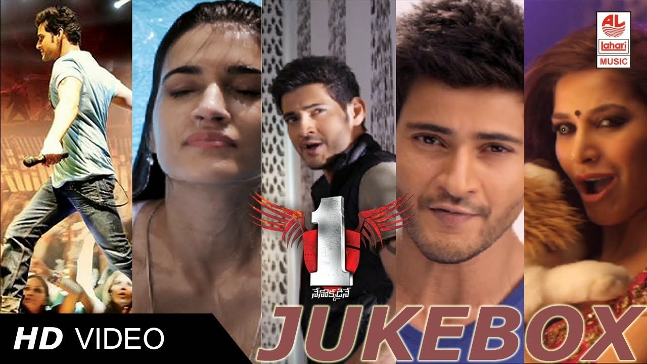 1 Nenokkadine Official Video JukeBox | Mahesh Babu, Kriti Sanon | Devi Sri Prasad