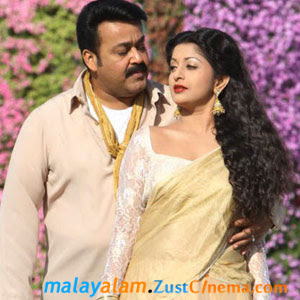 Meera Jasmine as  Mohanlal's lady love