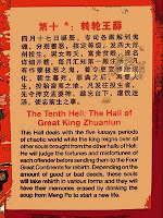The Tenth Hell - Buddha Tooth Temple