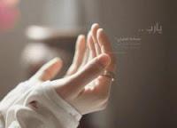 Rahasia dan Etika Berdoa Supaya Selalu Dikabulkan Allah