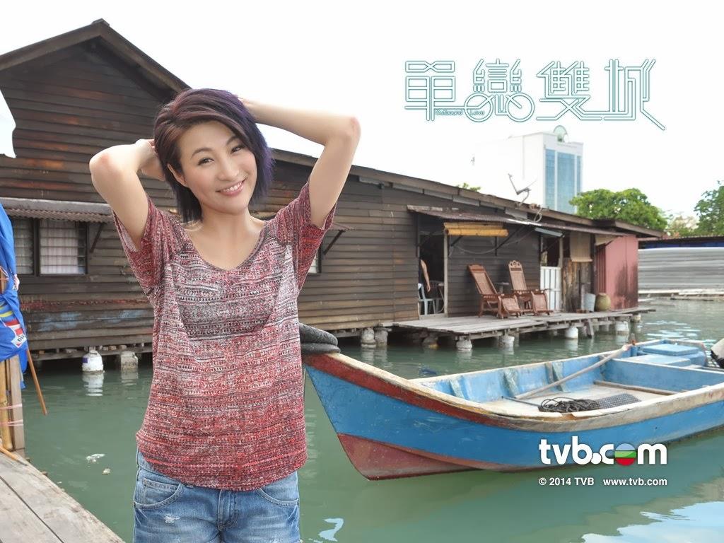 elaine yiu outbound love - photo #21