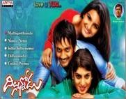 Dillunnodu 2014 Telugu Movie Watch Online