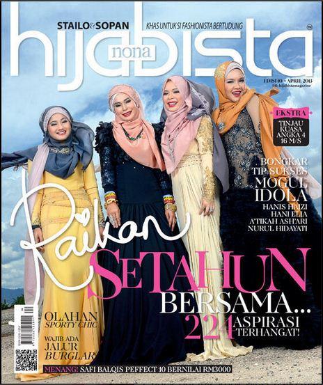 Reseller Baju Muslim | Baju Busana Muslim Terbaru | Baju Muslimah Terbaru | Baju Pesta Muslimah |