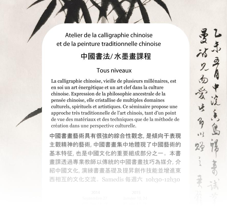 Atelier de peinture chinoise et de la calligraphie
