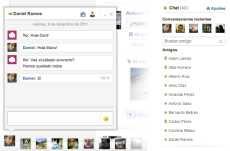 Chat de Tuenti mejorado Tuenti chat