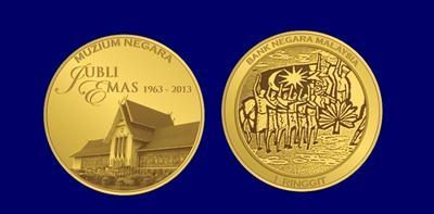 The Nordic gold commemorative coin,