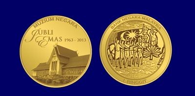 The Nordic gold commemorative coin,