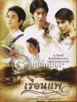 Chuyện Tình Ven Sông - Chuyen Tinh Ven Song Letsviet