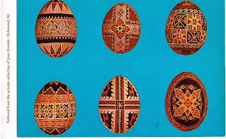 1973 Surma postcard. SERIES I. #30339-E