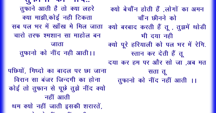 Suvichar for you anmol vachan quotes in english for Koi 5 kavita