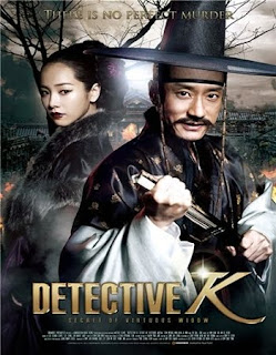Detective K: Secret Of Virtuous Window (2011) online y gratis