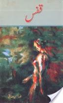 http://books.google.com.pk/books?id=nJ9XAgAAQBAJ&lpg=PP1&pg=PP1#v=onepage&q&f=false