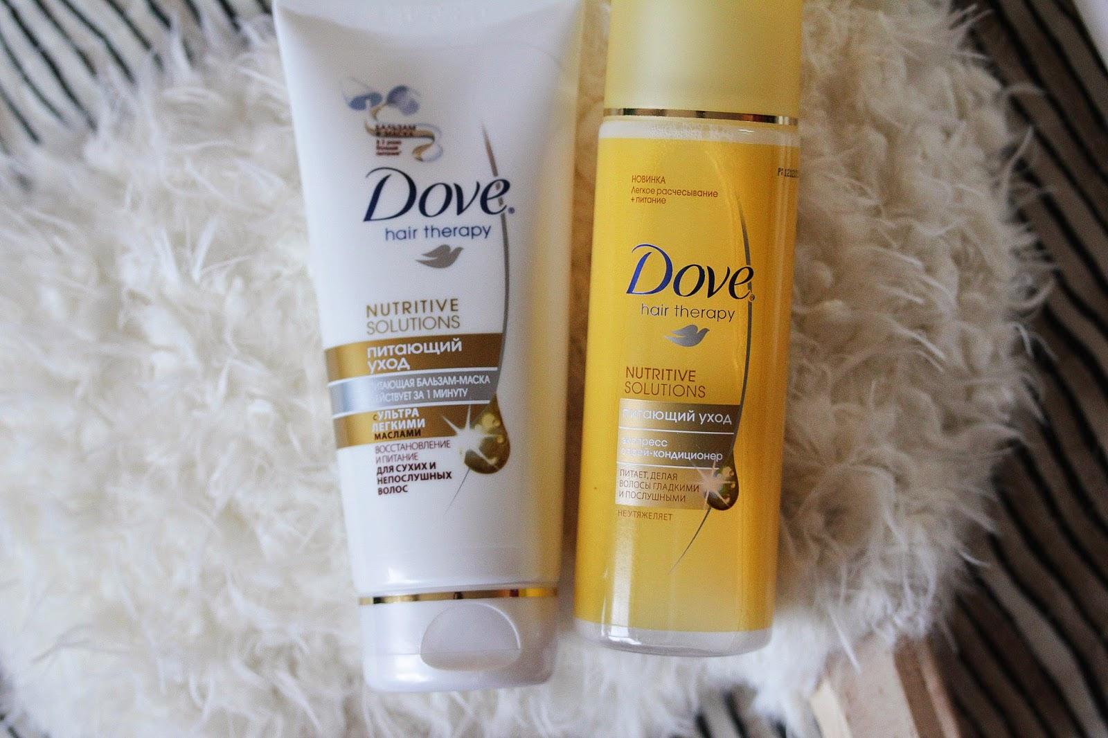 Кокосовое масло маска для волос в домашних условиях