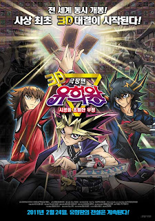 Yu-Gi-Oh!: Bonds Beyond Time Subtitle Indonesia