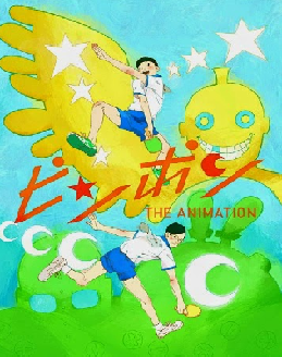 Ping Pong The Animation 10