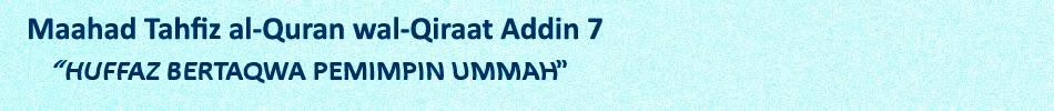 Ma'ahad Tahfiz Al-Quran wal-Qiraat ADDIN-7