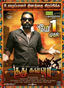 Soodhu Kavvum (2013) Tamil Full Movies Watch Online Free HD