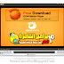 Download GOM Media Player 2.1.47.5133 For Free تحميل مشغل الصوتيات والفيديوهات جوم بلاير