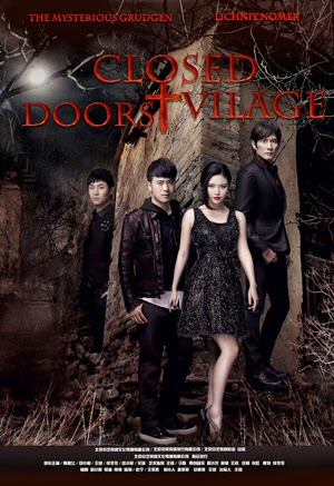 Closed Door Village 2014 poster