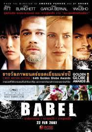 Babel, Movie Poster, Brad Pitt, Cate Blanchett, Alejandro Gonzalez Inarritu