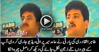 Real Face of Hamid Mir in 90s Before Selling.