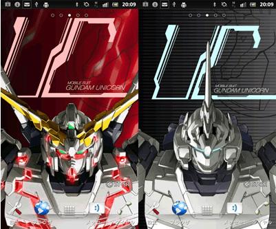 Gundam guy androidos gundam live wallpaper wallpaper images androidos gundam live wallpaper wallpaper images voltagebd Images