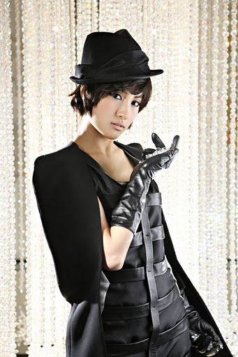 Biodata dan Foto Park Gyuri (박규리)  Kara