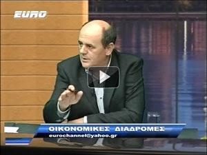 ΣΥΝΕΝΤΕΥΞΗ ΤΟΥ ΔΗΜΑΡΧΟΥ ΩΡΑΙΟΚΑΣΤΡΟΥ ΣΤΟ EURO (30-10-2011)
