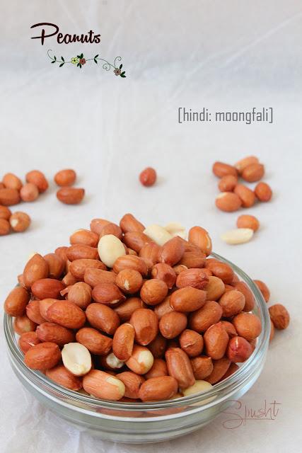 Spusht | Indian Pantry Essentials | Peanuts | Hindi: Moongfalli