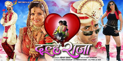 Dulhe Raja Upcoming Bhojpuri Movie First Look Poster