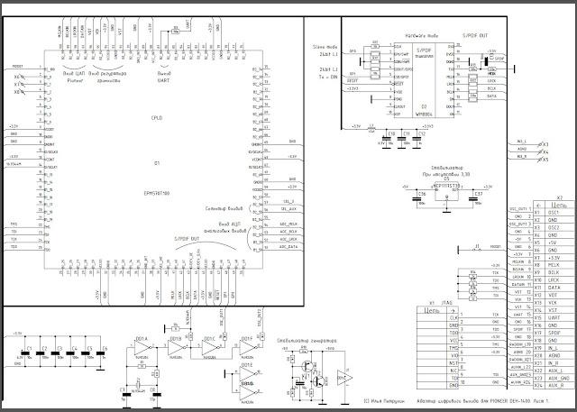 Схема адаптера представлена